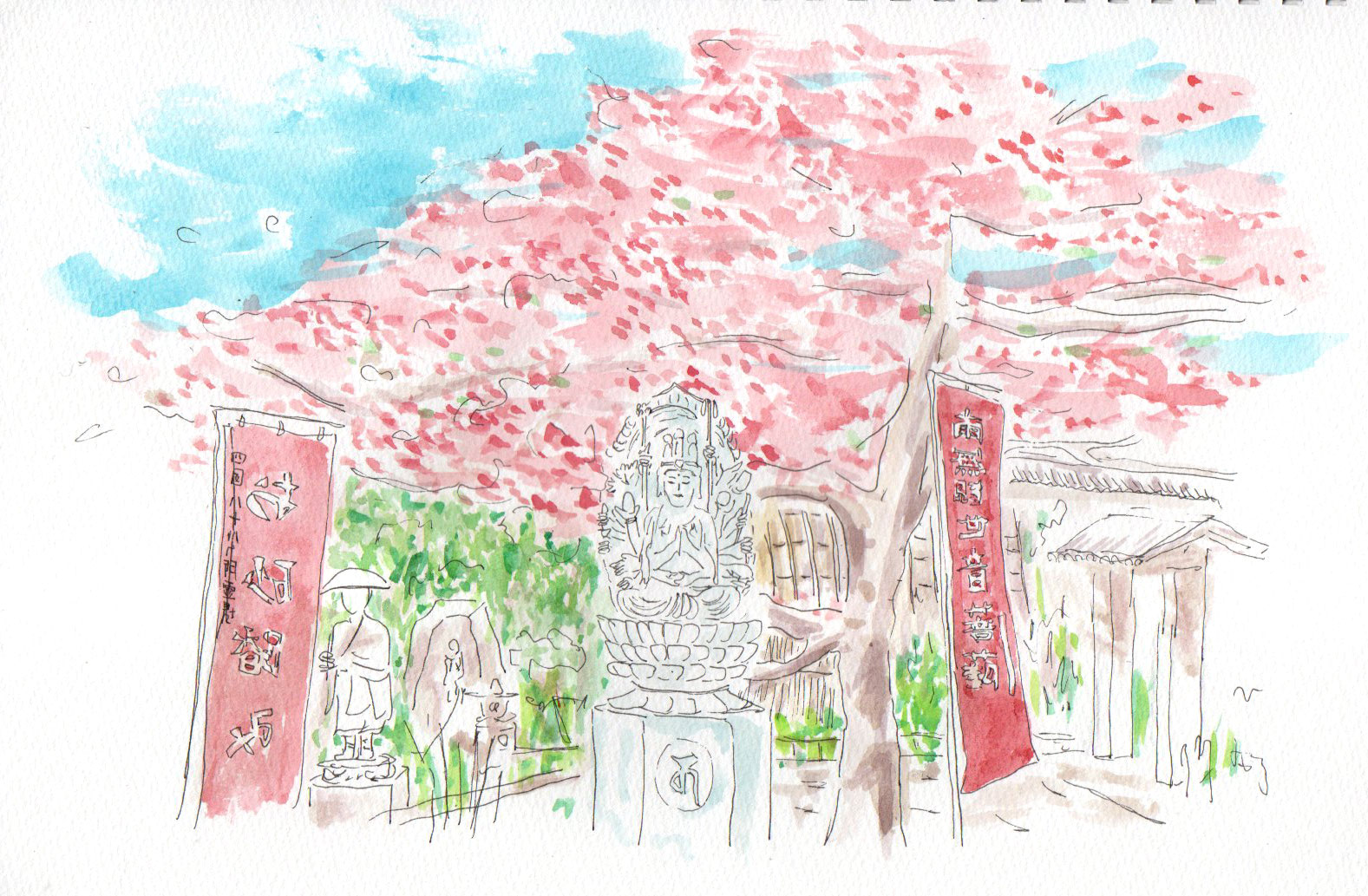 春の大王崎03  大慈寺の花祭り