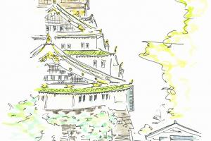 Osaka Jou